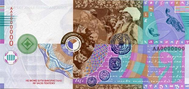 """Гонтарева прокомментировала введение купюры номиналом в 1000 гривен: """"Кулиша там не будет. Остальное давайте пока подержим в тайне"""" - Цензор.НЕТ 385"""