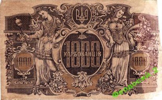 """Гонтарева прокомментировала введение купюры номиналом в 1000 гривен: """"Кулиша там не будет. Остальное давайте пока подержим в тайне"""" - Цензор.НЕТ 8032"""