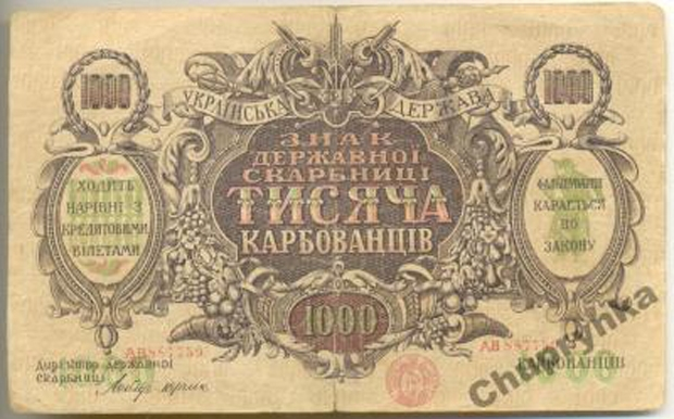 """Гонтарева прокомментировала введение купюры номиналом в 1000 гривен: """"Кулиша там не будет. Остальное давайте пока подержим в тайне"""" - Цензор.НЕТ 2951"""