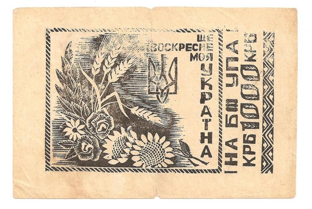 """Гонтарева прокомментировала введение купюры номиналом в 1000 гривен: """"Кулиша там не будет. Остальное давайте пока подержим в тайне"""" - Цензор.НЕТ 1460"""