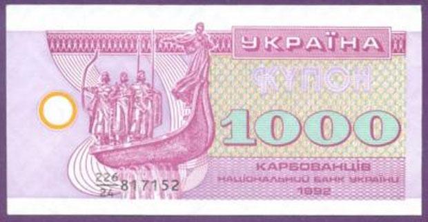 """Гонтарева прокомментировала введение купюры номиналом в 1000 гривен: """"Кулиша там не будет. Остальное давайте пока подержим в тайне"""" - Цензор.НЕТ 7566"""