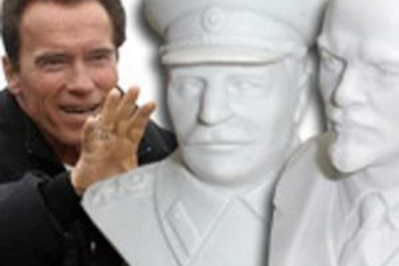 Арнольд Шварценеггер избавился от своей коллекции скульптур