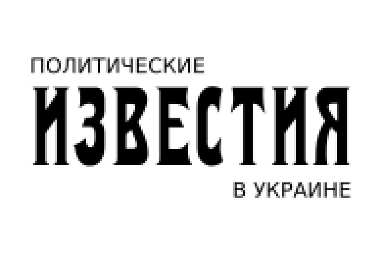 Можно ли вернуть товар в кредит украина