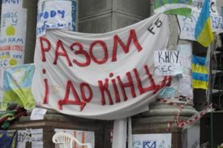 Ничего, кроме грабежа, на Украине не происходило