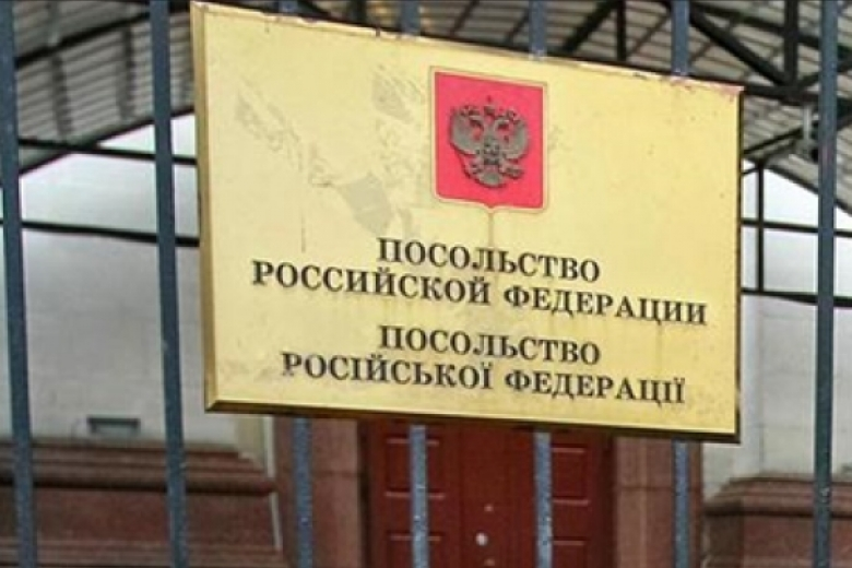 дипломатическое представительство украины в россии образом