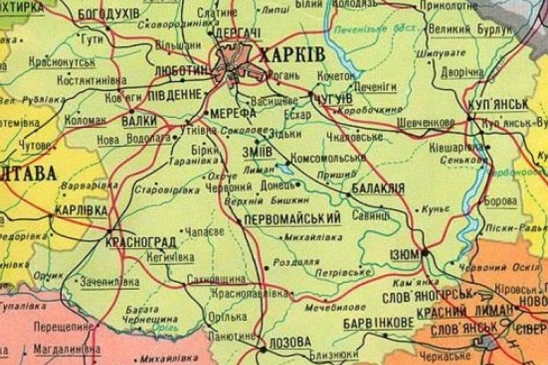 Харьковской области будут
