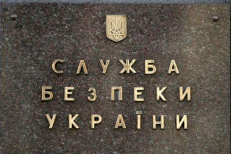 СБУ начала обыски в офисе регионального топливного оператора в Запорожье