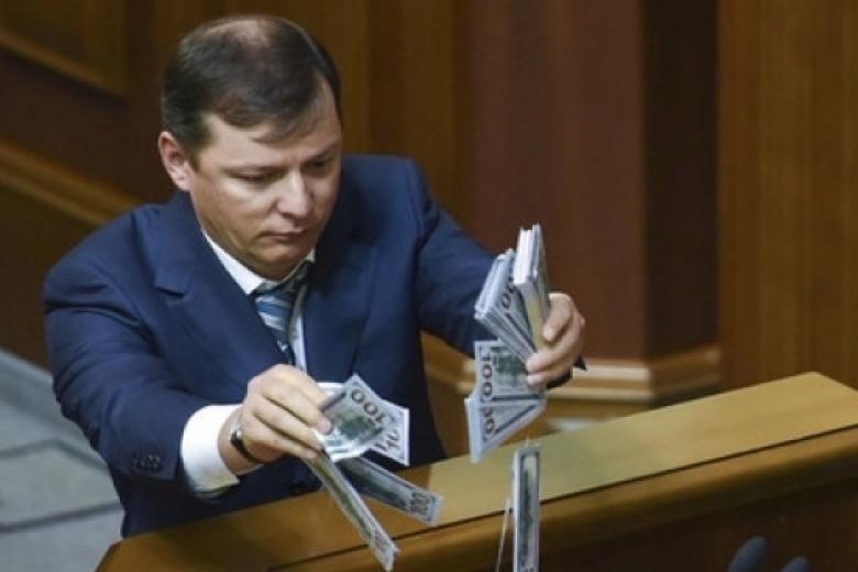 """Результат пошуку зображень за запитом """"зарплата депутата"""""""