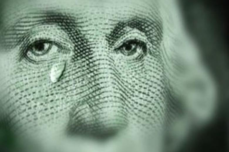 Нацбанк Украины снизил ставку на 5 процентных пунктов