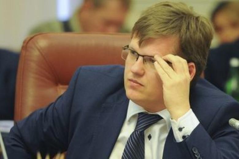Розенко обнародовал декларацию о доходах: живет на одну зарплату