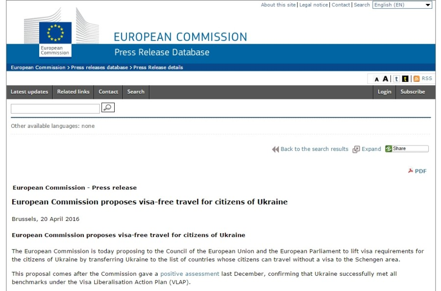 Украина рассчитывает насогласование безвизового режима сЕС уже летом