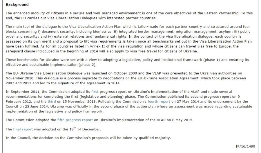 Не безопасно в Британии объяснили, что усложняет визовую либерализацию с Украиной