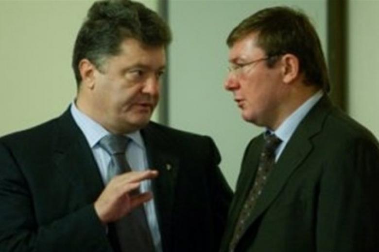 """""""Вывожу Горбатюка из-под руководства Столярчука, и он будет отчитываться мне напрямую"""", - Луценко - Цензор.НЕТ 4552"""