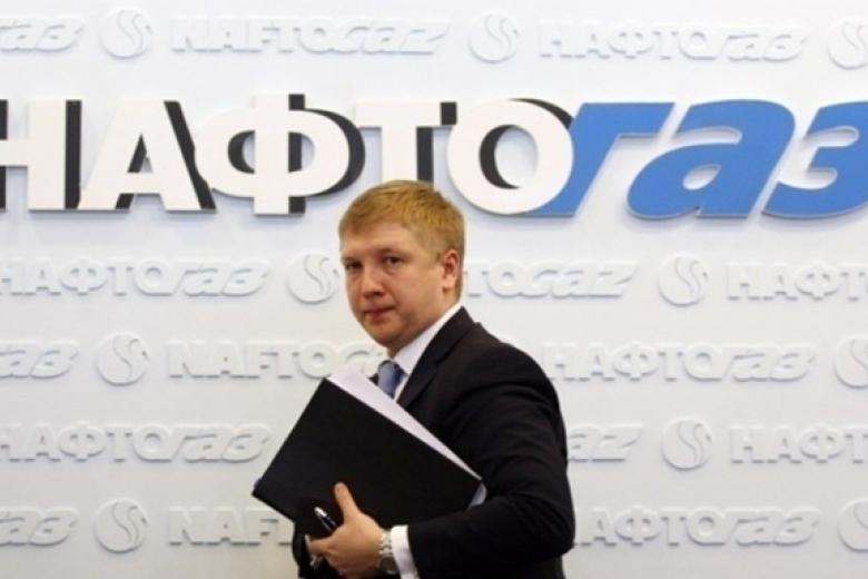 Глава Нафтогаза ответил на обвинения в бездеятельности