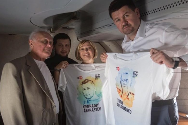 Из украинской столицы вылетел самолет заукраинцами, осужденными в Российской Федерации