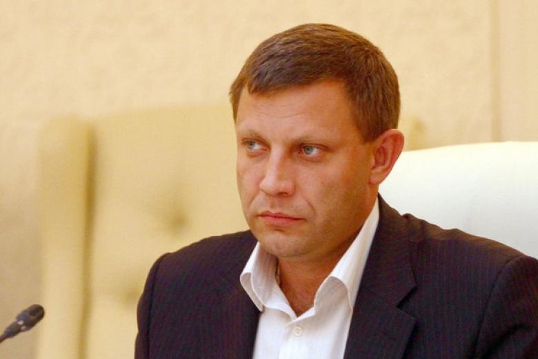Захарченко назвал условия для встречи сСавченко