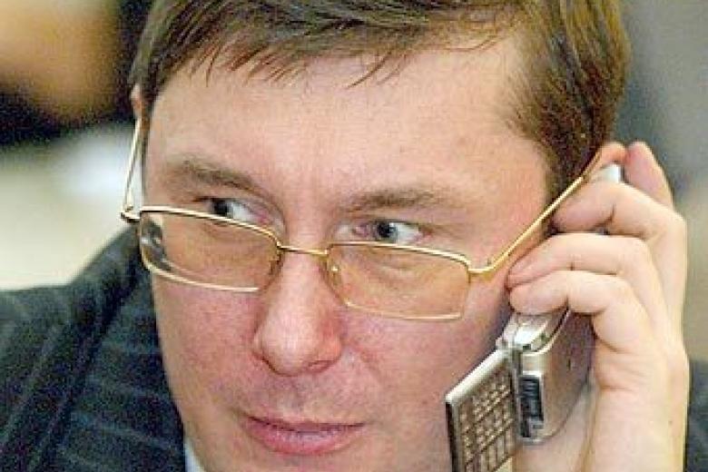 Луценко взялся за служащих  СБУ «ссерьезными звездами напогонах»