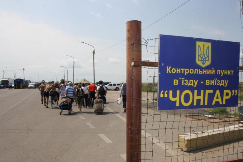 Сегодня РФ заблокировала границу сКрымом