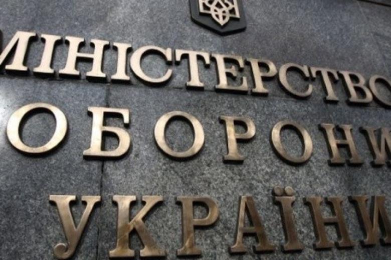 Киев заподозрил ФСБ вфизическом давлении назадержанных вКрыму