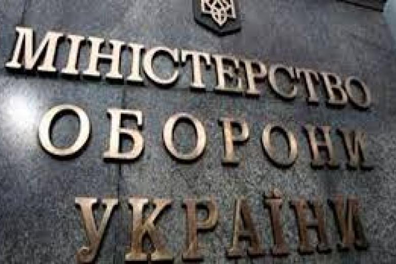 Минобороны Украины отрицает причастность к«крымским диверсантам»