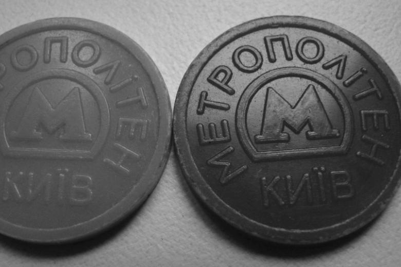 ВКиевском метрополитене допускают подорожание проезда в2017 втри раза