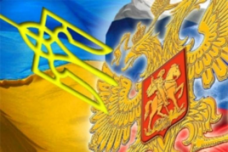 МИД Украины призвал ввести визовый режим сРоссией