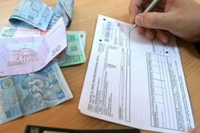 ВУкраинском государстве начетверть поднимут тарифы наэлектроэнергию