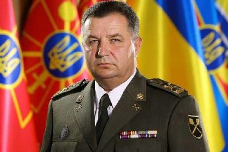 Уголовное дело против Полторака— Москва ответила Киеву