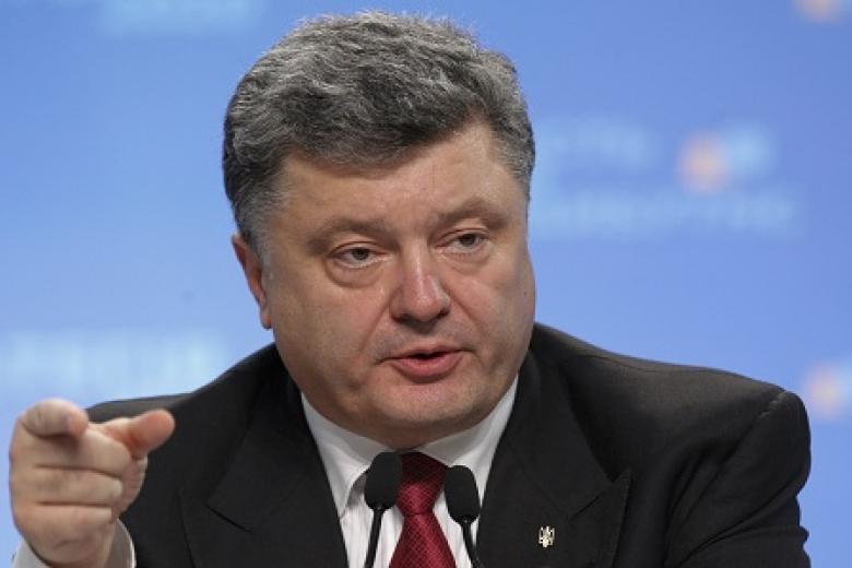 День независимости: когда исколько будут отдыхать украинцы