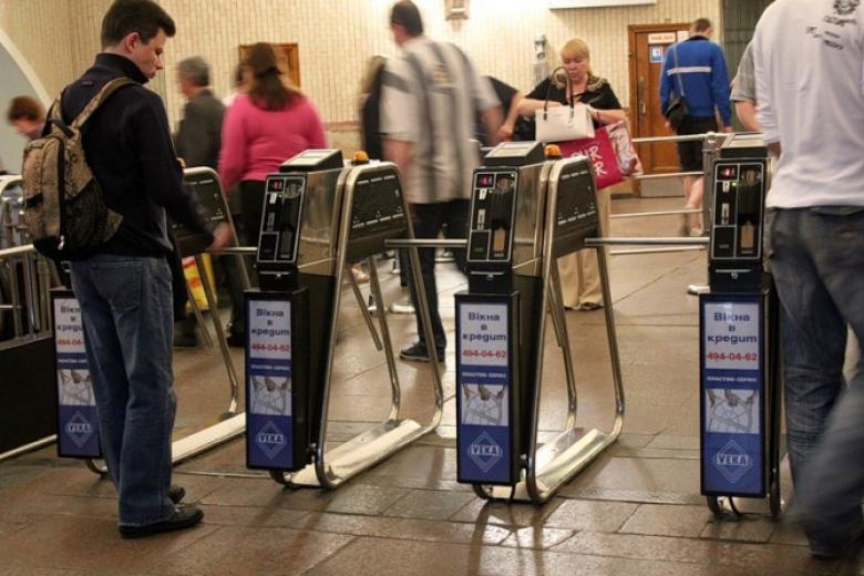 Вкиевском метро анонсировали отмену жетонов— Последний год
