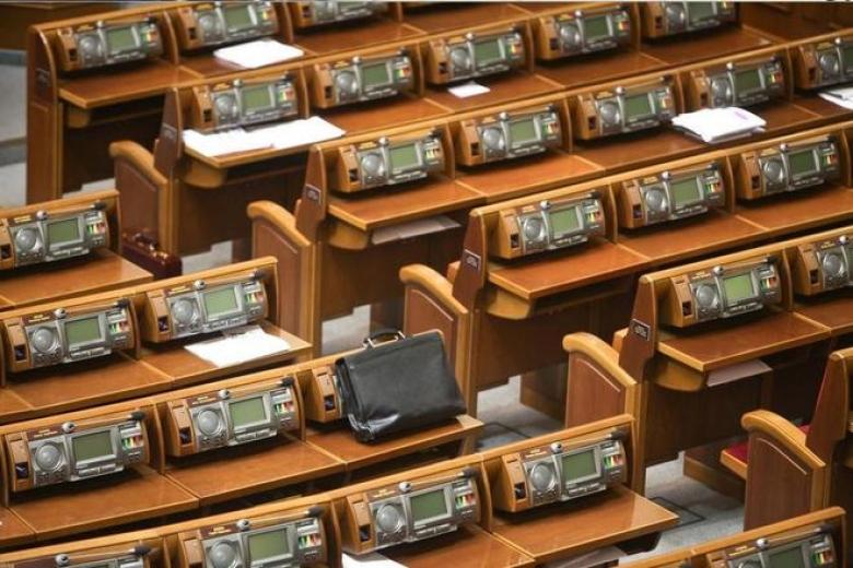 В «Голосе Украины» опубликовали список депутатов-прогульщиков