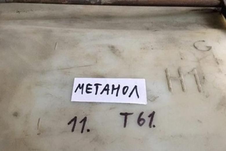 ГФС: Метанол для алкогольного суррогата, убившего 38 украинцев, завозили изРФ