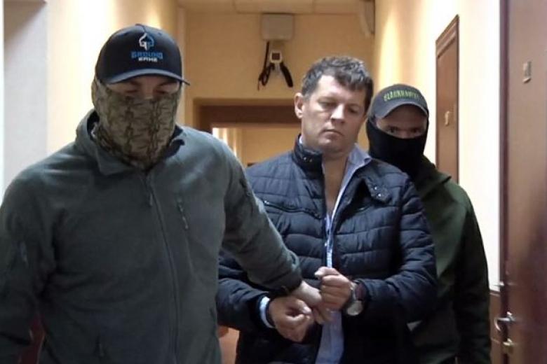 Русского консула вызвали вМИД Украины из-за схваченного корреспондента Сущенко