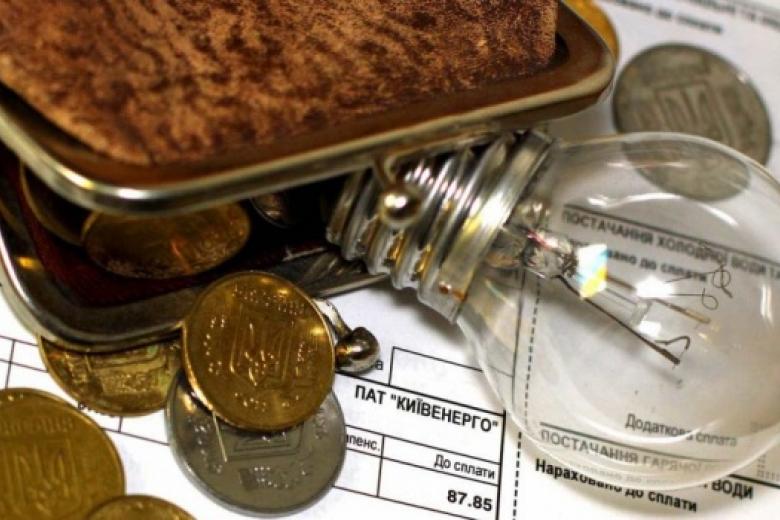 МинэнергоРФ исключило возможность скидки нагаз для Украинского государства