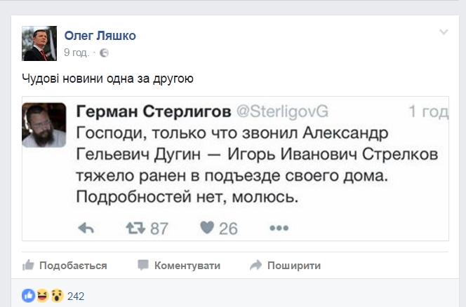 """Памятник погибшим на катере """"Иволга"""" установили в Затоке - Цензор.НЕТ 9480"""