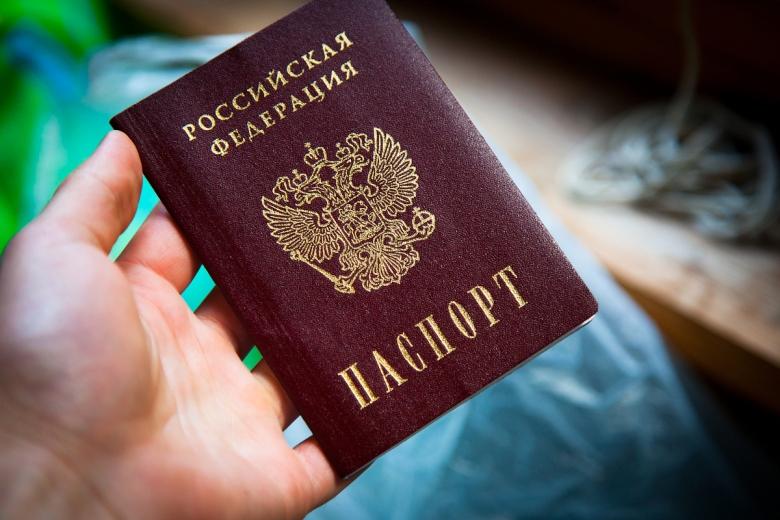 Путин предоставил украинскому миллиардеру Шифрину иего дочери российское гражданство