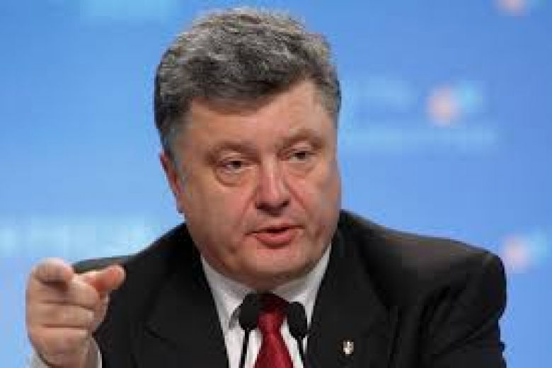 Порошенко обещает поднять четырем миллионам украинцам заработную плату