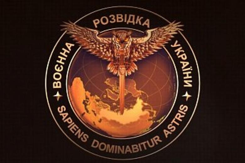 Рогозин назвал «дебильной» новейшую эмблему военной разведки государства Украины