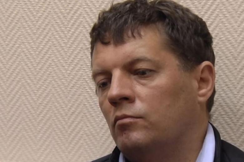 Под посольствомРФ вКиеве пройдет акция вподдержку Сущенко иСемены