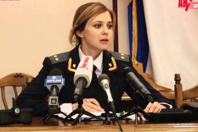 В «Единой России» прокомментировали сообщения озапрете публичных заявлений Поклонской
