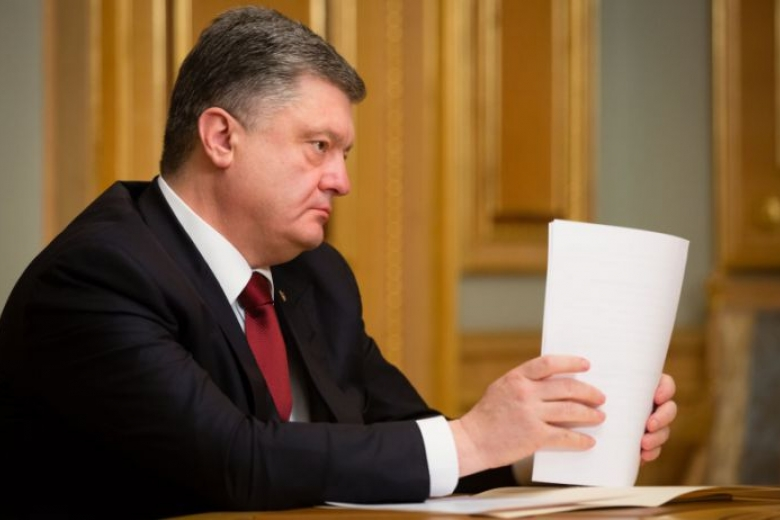 П.Порошенко дополнительно задекларировал 1,9 млн грн дохода