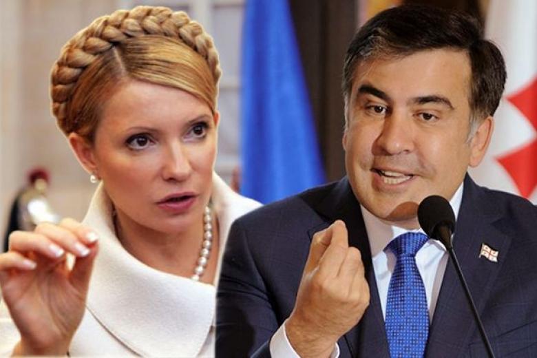 Михаил Саакашвили подал объявление обоставке