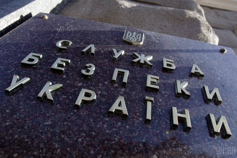 Руководитель СБУ: внастоящее время нельзя жечь шины иосуществлять дестабилизацию