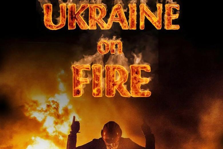 Скандальный фильм «Украина вогне» набирает обороты вweb-сети интернет