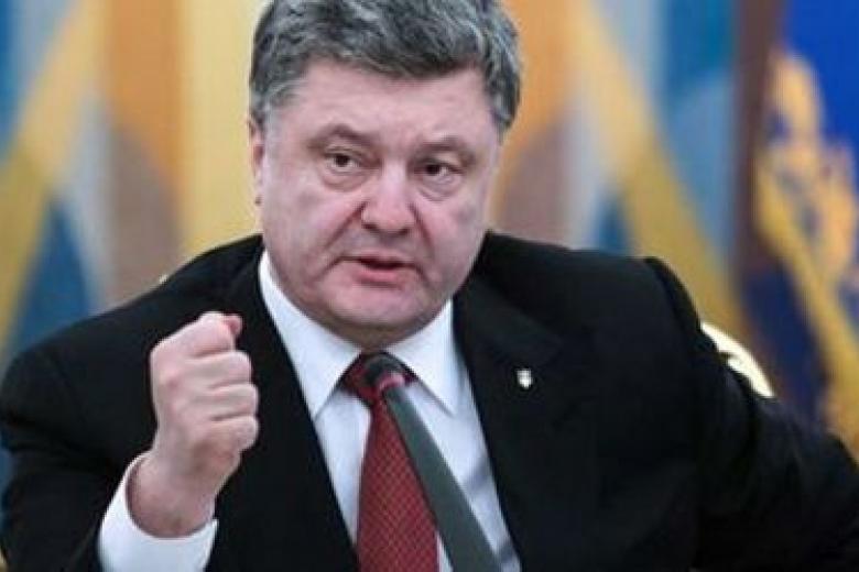 Украина иЕС подписали ряд документов осотрудничестве— Плоды саммита