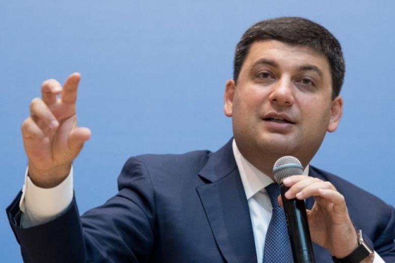 С1декабря вУкраинском государстве увеличиваются минимальные социальные стандарты— Гройсман
