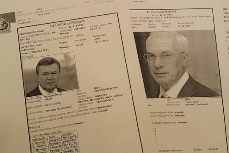 Украинские политики нехотят раскрывать схемы Януковича,— ФБР