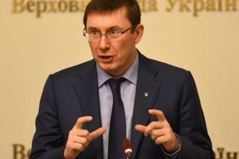 Прокуратура в2014 году возвратила через суды 9 млрд - Луценко