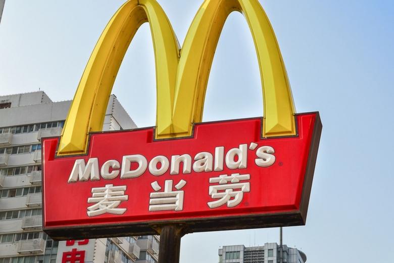 McDonald's продаст 80% бизнеса в КНР иГонконге за $2,08 млрд