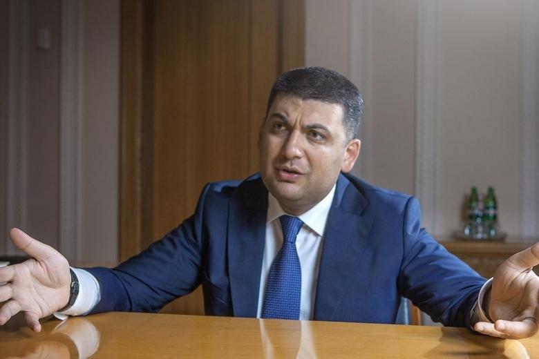 Гройсман пригрозил разогнать Службу занятости Украины